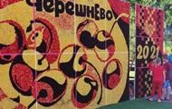 В Мелитополе создали картину из черешни