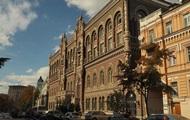 Валовий зовнішній борг України скоротився - НБУ