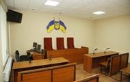 На Харківщині судитимуть активістів-вимагачів