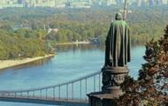 У ПЦУ розповіли, хто приніс християнство на українські землі