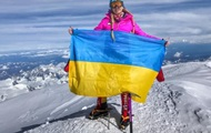 """Перша українка підкорила """"гору-вбивцю"""""""