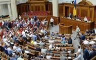 Разумков созвал заседание Рады на День Независимости