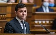 Зеленский: Крым и Донбасс вернутся домой
