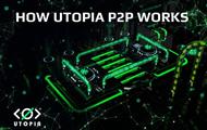 Описание принципов работы сети Utopia