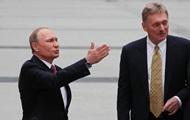 Кремль не ждет встречи Зеленский-Путин в этом году