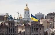 Зростання ВВП України буде нижчим, ніж очікувалося