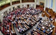 У закон про олігархів внесуть 200 правок - нардеп