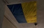 У Миколаєві дірку в стелі райадміністрації замаскували прапором України