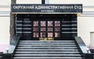 Львів'янка через суд домагається підвищення податків