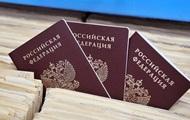 В ОРДЛО сповільнилася паспортизація РФ - РНБО