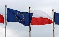 Польша прокомментировала решение суда ЕС о компенсациях