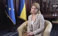 Угоду про асоціацію з ЄС за рік виконано на 25% - Стефанішина