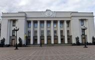 Комітет Ради схвалив реформу СБУ - нардеп