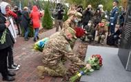 Крушение Ан-26: под Харьковом почтили погибших