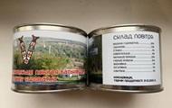 """У Сумській області продають консерви з """"повітрям батьківщини"""""""
