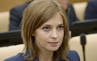 Україна почала роботу щодо затримання Поклонської