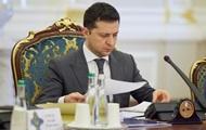 Зеленський підписав закон про покращення е-послуг