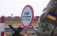 Україна закликала відновити пропуск через КПВВ