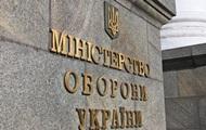 На погашення боргів військовим виділили 3,7 млрд грн
