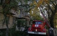 В Киеве во время пожара погибли супруги-пенсионеры