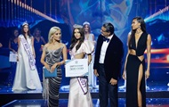 В Киеве завершился конкурс Мисс Украина-2021: названо имя победительницы