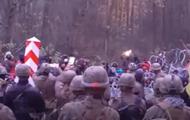 Мигранты прорывались в Польшу, ранены два солдата