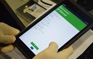 Прикордонники виявили 350 підроблених COVID-сертифікатів