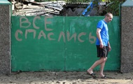 Пересчет помощи жителям Крымска: Путин распорядился не забирать деньги у людей