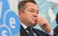 Корреспондент: Вершник євроапокаліпсису. Інтерв'ю з радником президента РФ Сергієм Глазьєвим