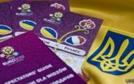 ВВС Україна: Рік після Євро-2012. Що воно дало країні