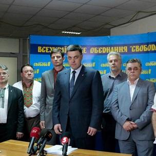 Всеукраинское объединение  Свобода . Досье