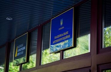 НАБУ: Детективу предлагали $800000 за закрытие дела