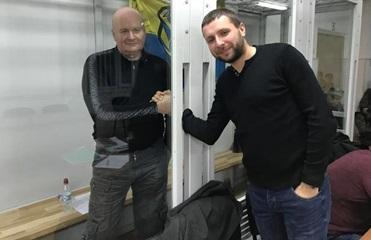 Экс-командиру Донбасса изменили меру пресечения