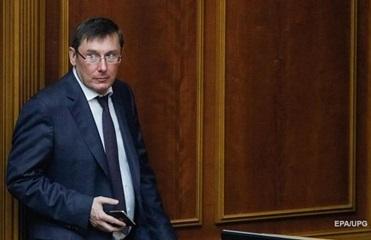 Луценко призвал главу фракции Самопомич встать на колени и сложить мандат