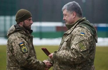 Как в Украине отметили День ВСУ: фото, видео