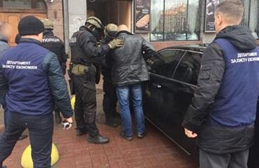 В Черкасской области задержаны подозреваемые в хищении 38 млн гривен