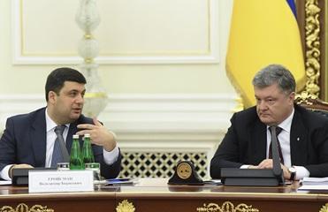 Порошенко и Гройсман пришли на заседание фракции БПП