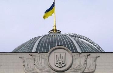 Рада одобрила финансирование крымских телеканалов