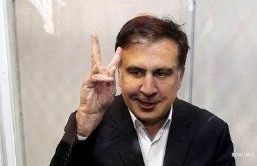 Итоги 16.12: Письмо Саакашвили, рекорд биткоина