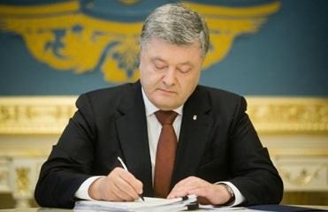 Украина вошла в агентство по возобновляемым источникам энергии