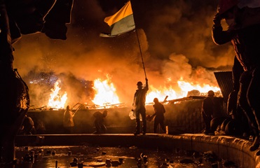 Дело Майдана: в розыске более 90 человек