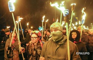 В Киеве закончился факельный марш