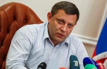 Захарченко рассказал, когда в ДНР пройдут