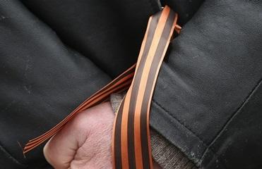 В Украине белоруса оштрафовали за георгиевскую ленту