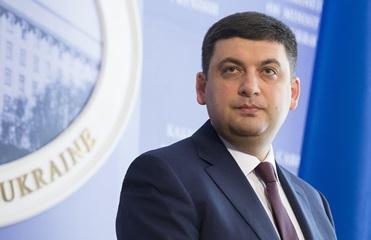 Проблема коррупции в Украине преувеличена – Гройсман