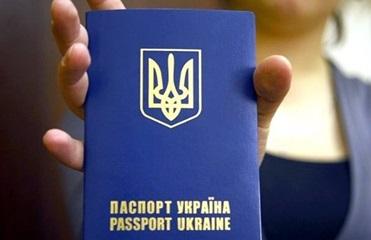 В Украине удваивают производство загранпаспортов