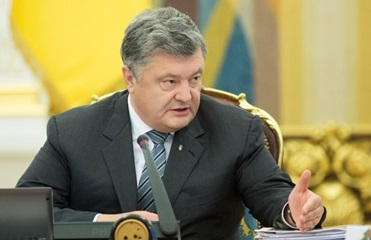 Порошенко: Украина тратит на оборону почти 6% ВВП