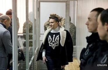 Допрос Савченко на полиграфе перенесли