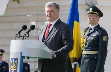 В Украине перенесли День пограничника