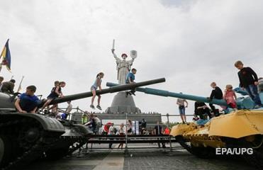 Как 9 мая отметили в Украине